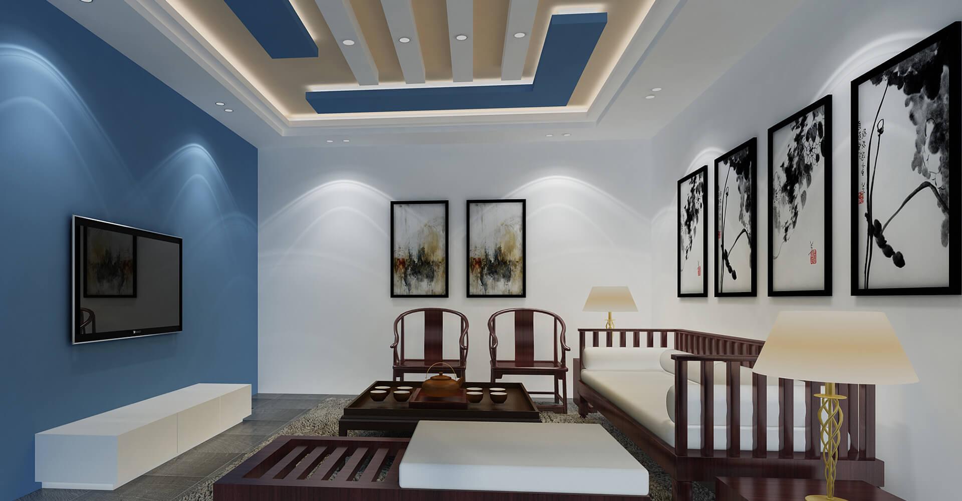 Gypsum Ceiling Supplies